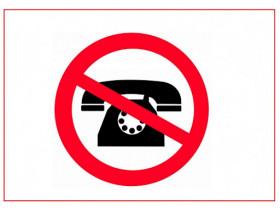 Отключение телефонов (временно)