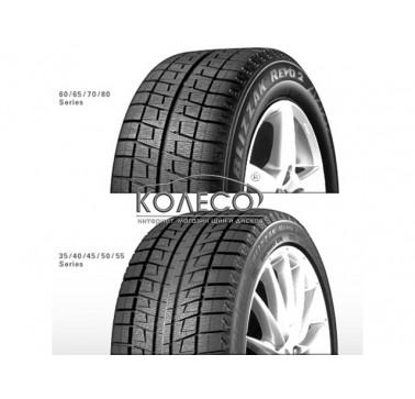 Легковые шины Bridgestone Blizzak REVO2