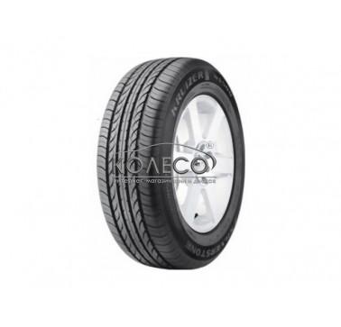 Легковые шины Silverstone Kruiser 1 NS500