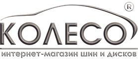 koleso base
